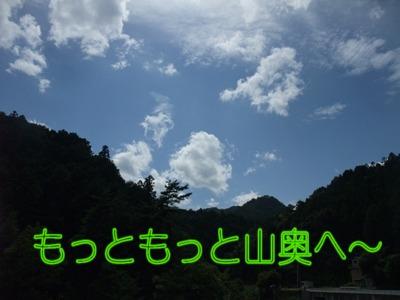blog2010_08070051