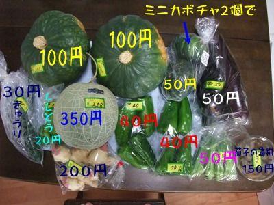 blog2010_09050013