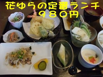 blog2010_09180021