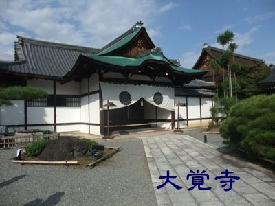 blog2010_1017kyoto0001