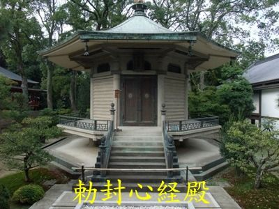 blog2010_1017kyoto0019
