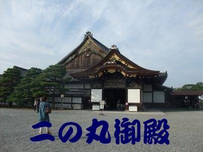 blog2010_1017kyoto0041