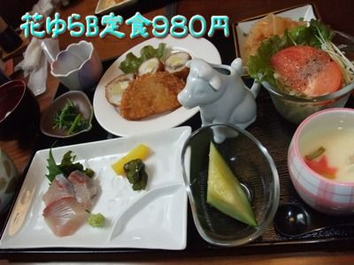 blog_11130018