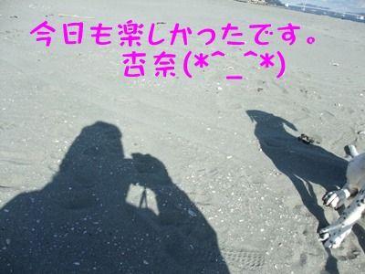 blog1128kyoto0036