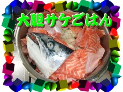blog_1128kyoto0039
