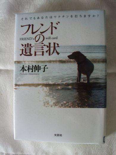 blog_01090009