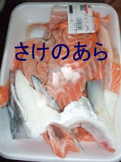 2011_01220002