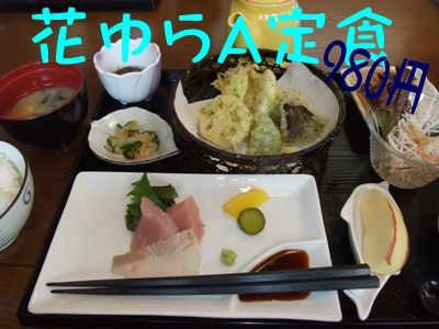 blog_01290019