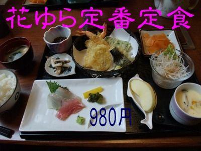 blog_02190049