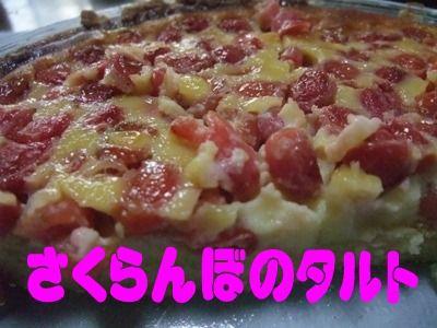 blog_05080013