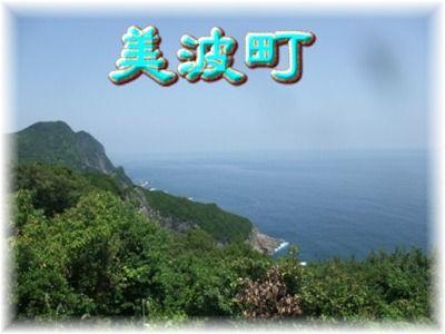 blog_05200049