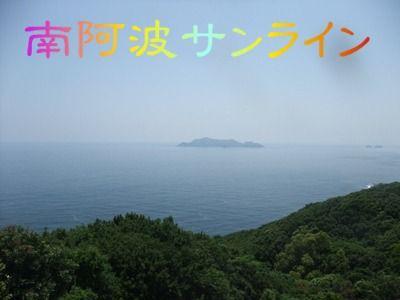 blog_05200050