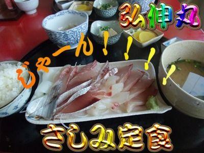 blog_05200053