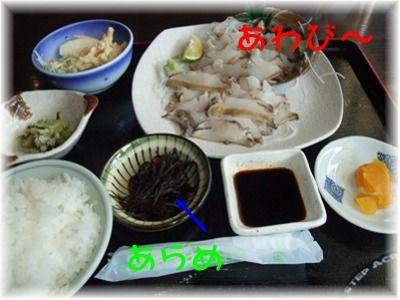 blog_10130003