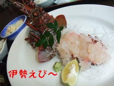 blog_10130004