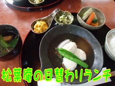 blog_10290008