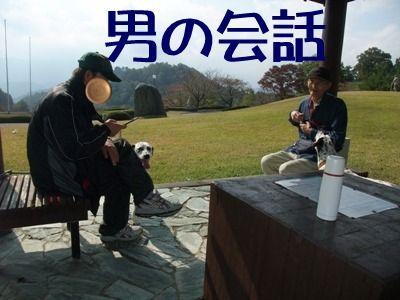 blog11130041