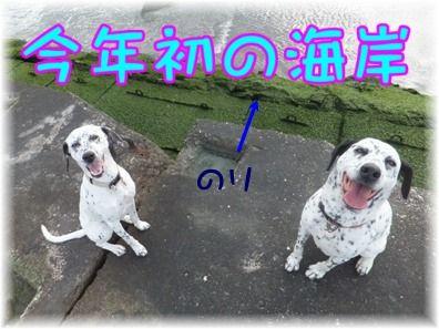 blog0107_111722