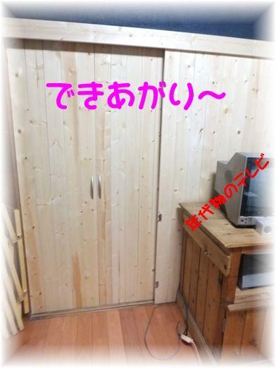 blog_0109_170425