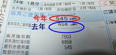 blog_0119_165359