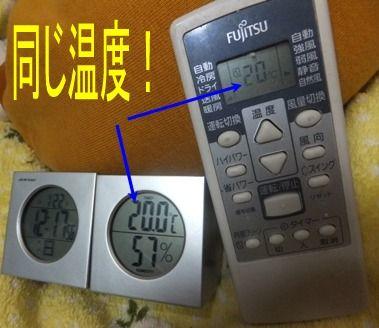 blog_0122_122251