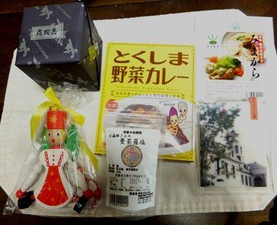 blog_0722_151313