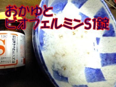 2012_0804_192509