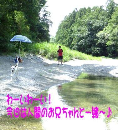 blog_0809_112934(1)