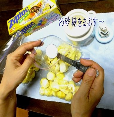 blog_0917_134806