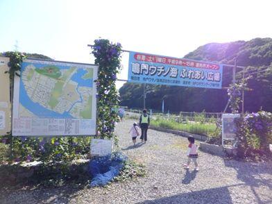 2012_1020_102320