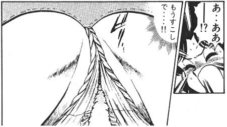 ayumi002.jpg