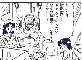 yuki005.jpg