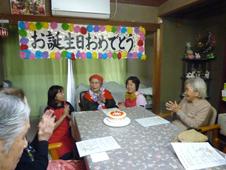 Hさん誕生日2