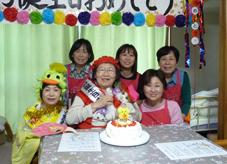 Kさん誕生日