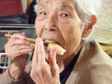 ますの寿司2