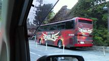 楽天のバス