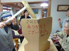 エア餅つき6
