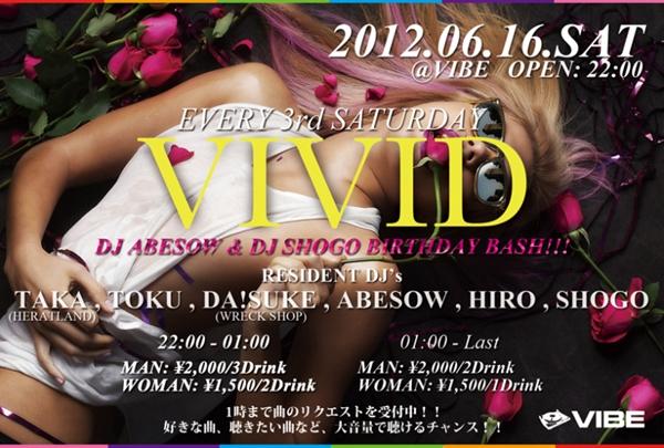 VIVID 02_R