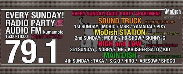AUDIO FM2