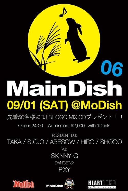 MainDish 06_R