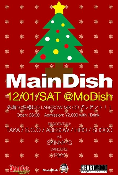 MainDish 09_R