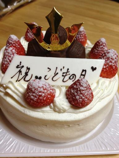 IMG_7306[1]かぶとケーキ
