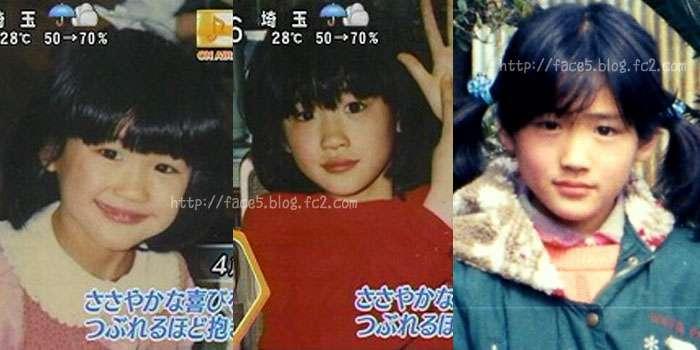幼少期、小学生時代の綾瀬はるかの顔