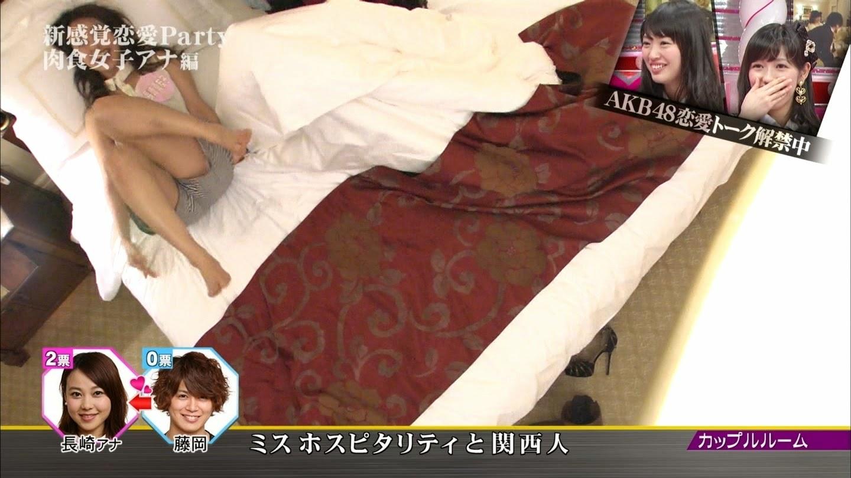 AKB48の「恋愛総選挙」に出演した長崎真友子アナ、ショートパンツ姿で大学生とラブホみたいな部屋で過ごしパンチラ