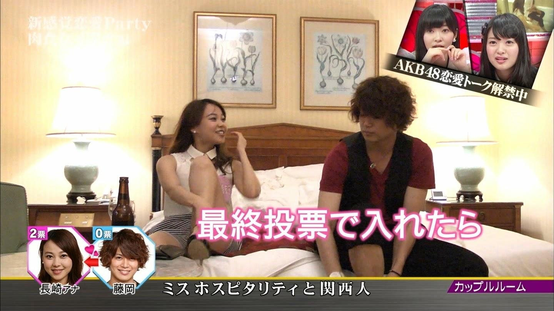 AKB48の「恋愛総選挙」に出演した長崎真友子アナ、大学生とラブホみたいな部屋でベッドイントーク