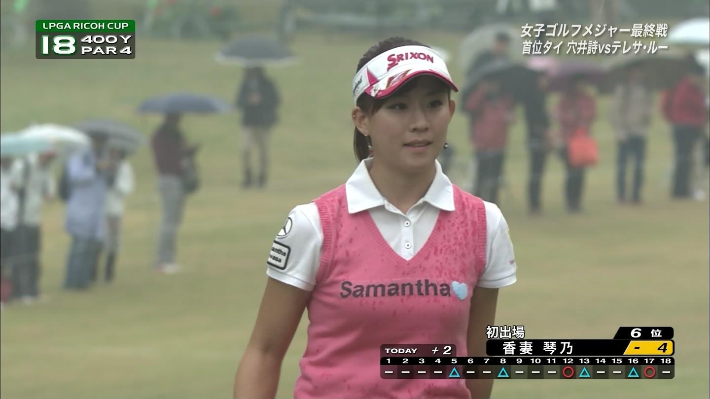 日テレの女子ゴルフ中継、雨の中ゴルフをする穴井詩