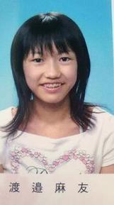 AKB48・渡辺麻友の卒業アルバム画像