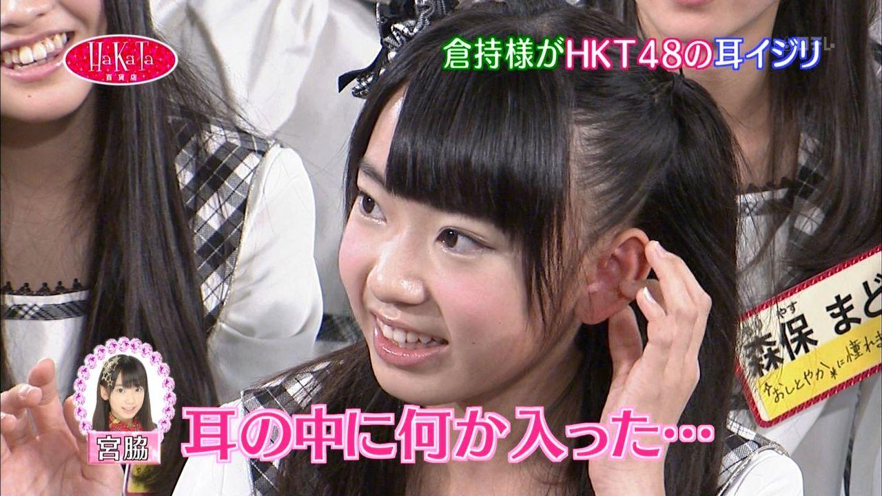 HKT48・宮脇咲良の整形前の顔