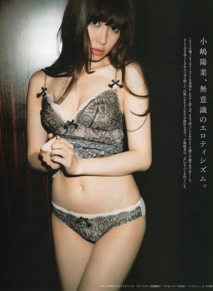 AKB48・小嶋陽菜のグラビア