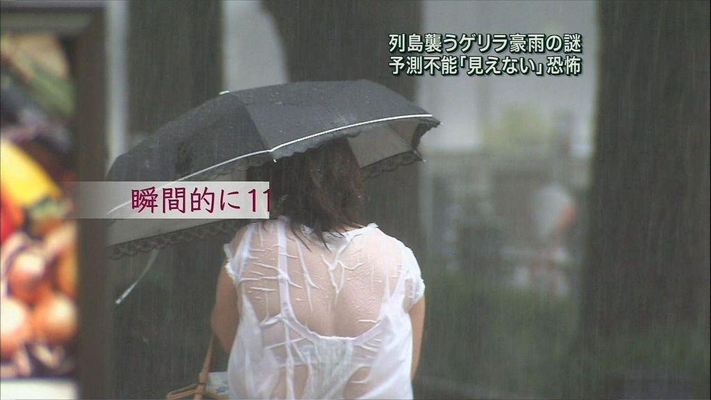 豪雨でずぶ濡れになって下着の透けた女性